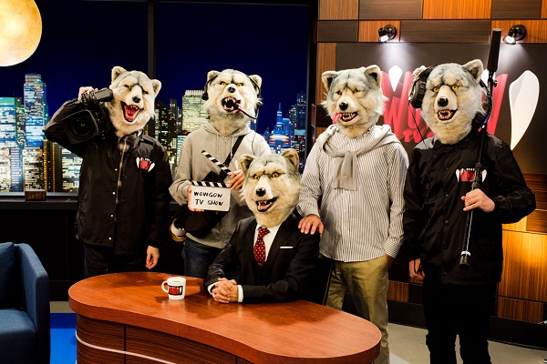 man with a mission presents wowgow tv show billboard japan